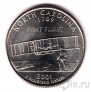 США 25 центов 2001 North Carolina (P)