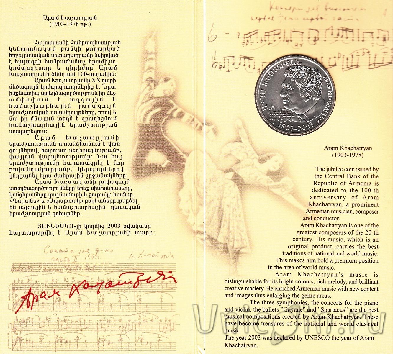 100 рублей крым серии