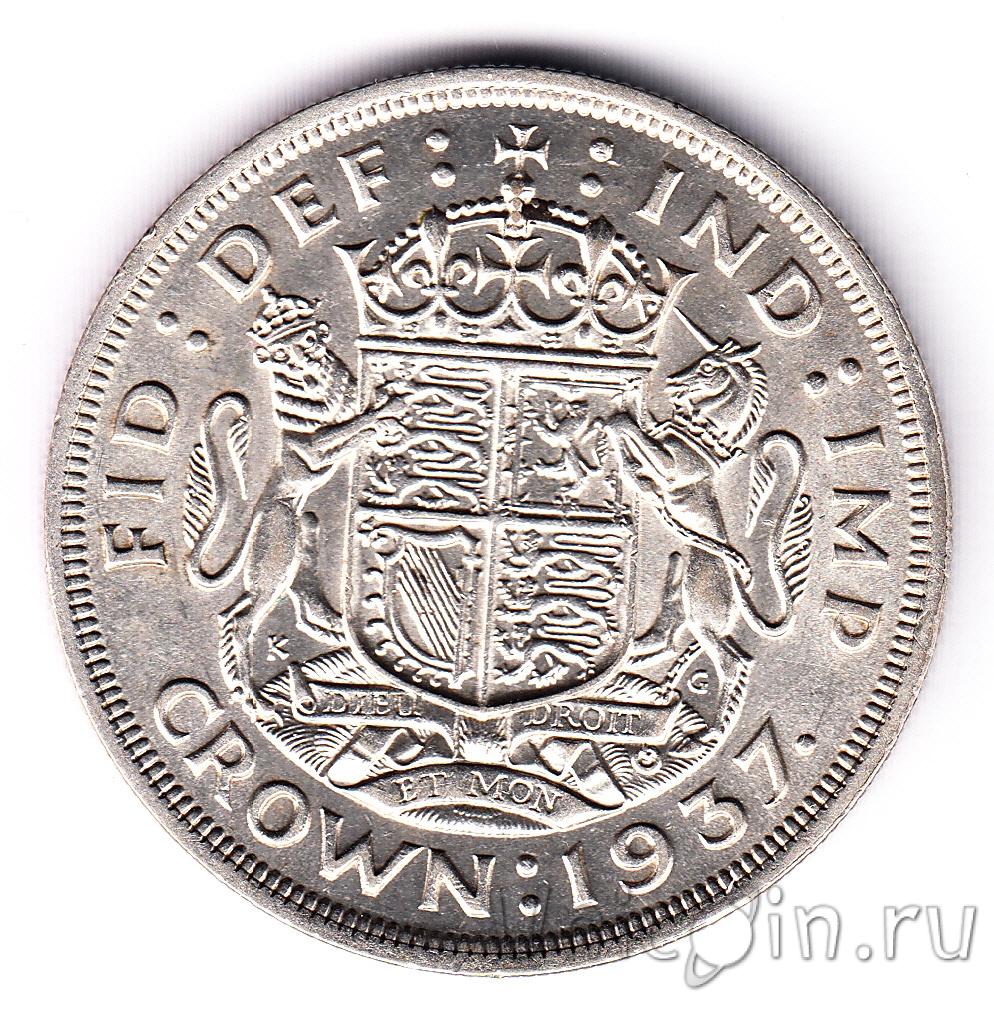 1 крона 1937 великобритания монета сочи олимпиада 2011 цена