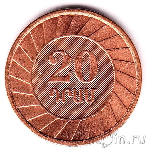 С рубля армения 20 лумас 1994 до 170914 - 18-2