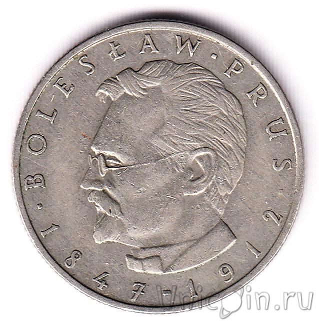 монета 1992 10 копеек украина