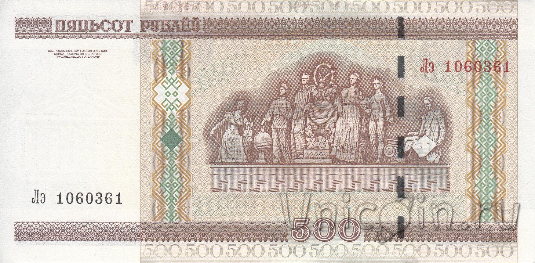 Шлюхи по 2000 рублей 11 фотография