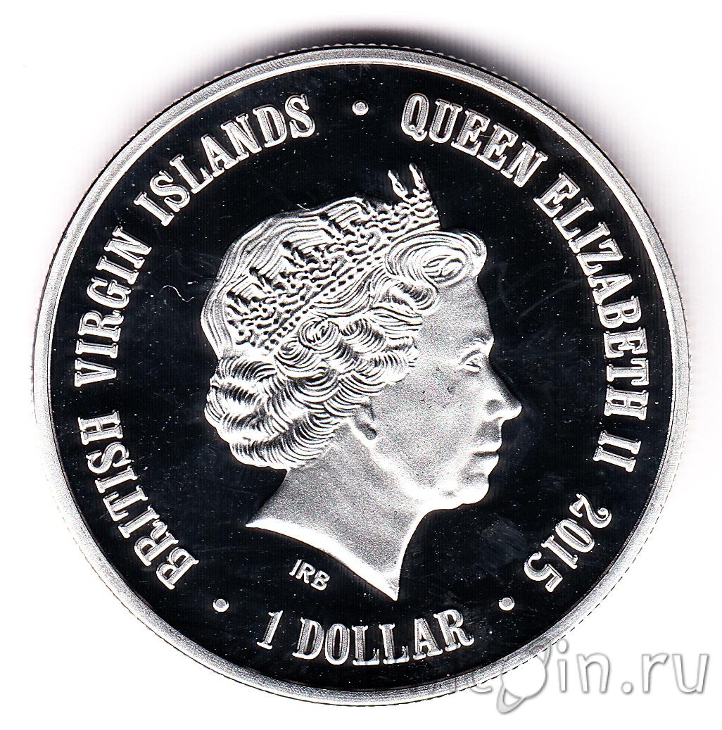 Новосибирск интернет магазин монет пятирублёвые юбилейные монеты